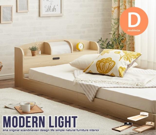 ベッドフレーム ダブル 大きな優しいライト 照明...