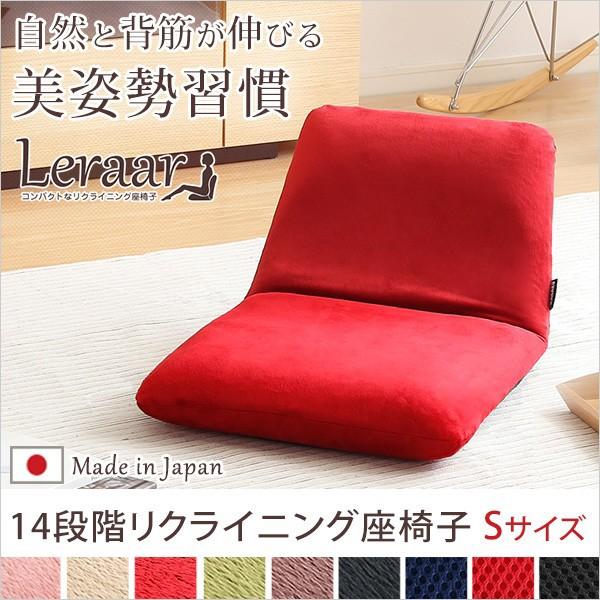 座椅子 美姿勢習慣 コンパクトなリクライニング座...