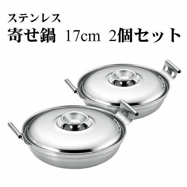 SUS・ga(サス・ガ) Made in TSUBAME 日本製 ステ...