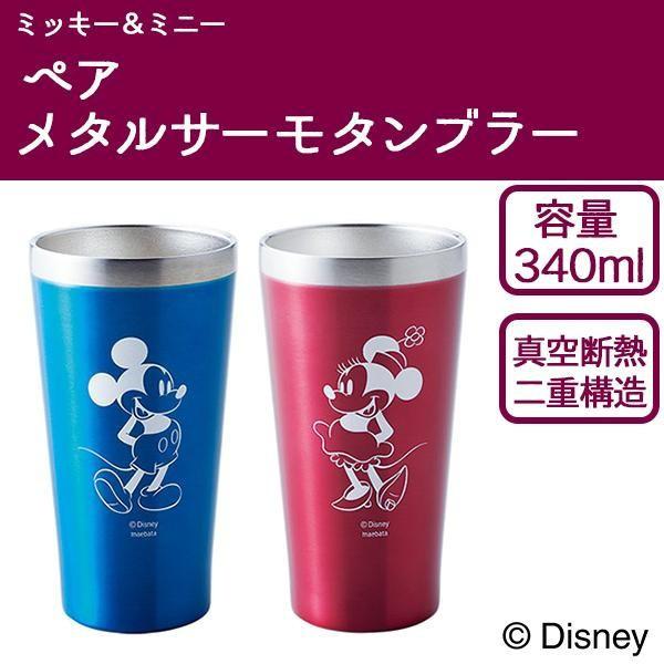 Disney(ディズニー) ミッキー&ミニー ペアメタル...