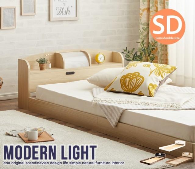 ベッドフレーム セミダブル 大きな優しいライト ...