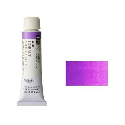 ホルベイン 透明水彩絵具2号(5ml)W110 紫色 コ...