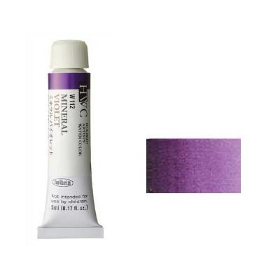ホルベイン 透明水彩絵具2号(5ml)W112 紫色 ミ...