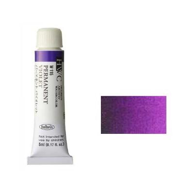 ホルベイン 透明水彩絵具2号(5ml)W115 紫色 パ...