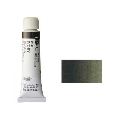ホルベイン 透明水彩絵具2号(5ml)W138 黒色 ア...