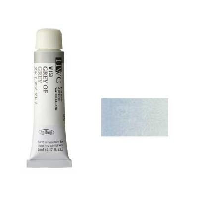 ホルベイン 透明水彩絵具2号(5ml)W153 灰色 グ...