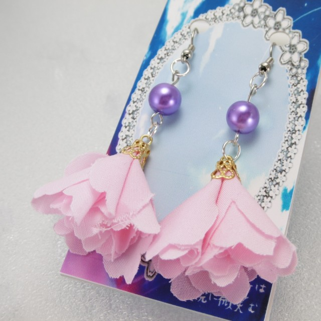 【空想少女は暁に微笑む】 紫のフラワータッセル...