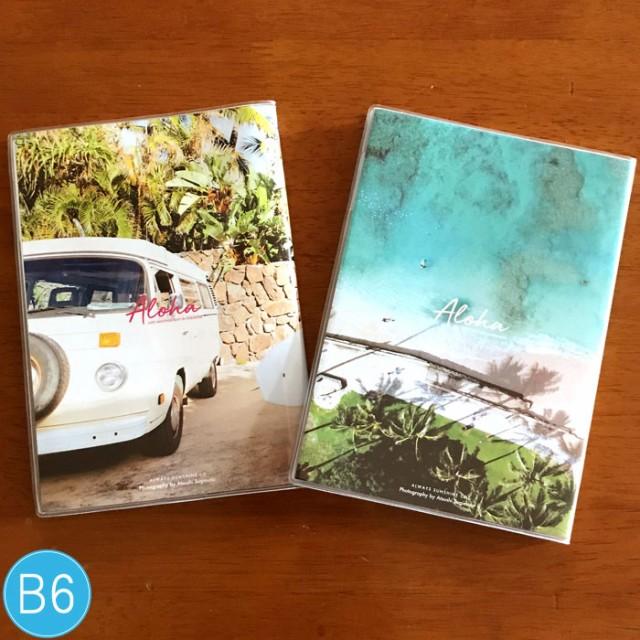 ハワイ手帳スケジュール帳 2019年 B6サイズ 杉...