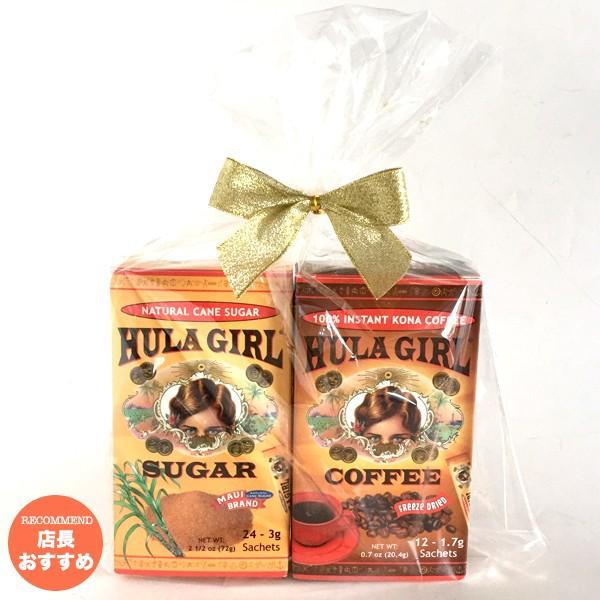 同梱で全て送料無料! ハワイ土産 コナコーヒー...