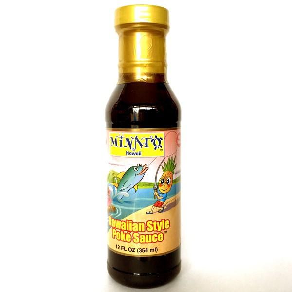 ミナト ポキソース ハワイ土産