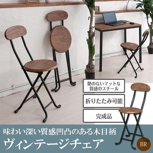 永井興産NK-111ヴィンテージチェア椅子いすイス木...