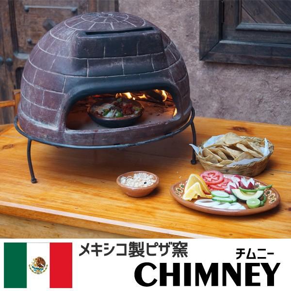 ◎◎武田コーポレーション メキシコ製ピザ窯チム...
