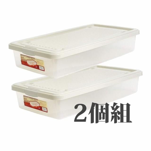 【2個組】サンコー PC ホームケース浅型 NO.7415 ...
