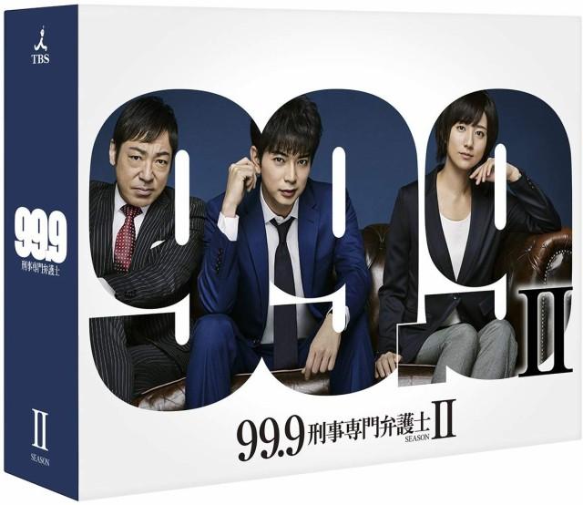 NEW_99.9-刑事専門弁護士- SEASONII DVD-BOX