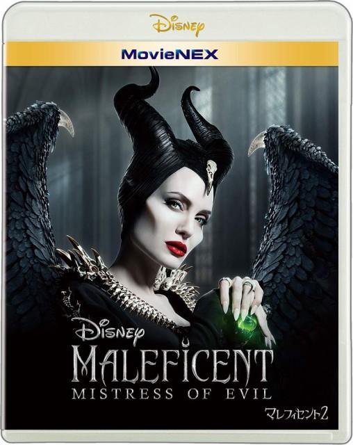 NEW_マレフィセント2 MovieNEX [ブルーレイ+DVD+...