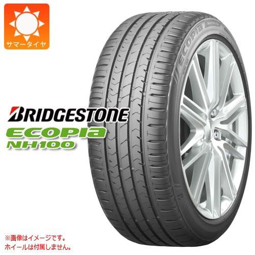 2本〜送料無料 サマータイヤ 215/45R18 93W XL ブ...