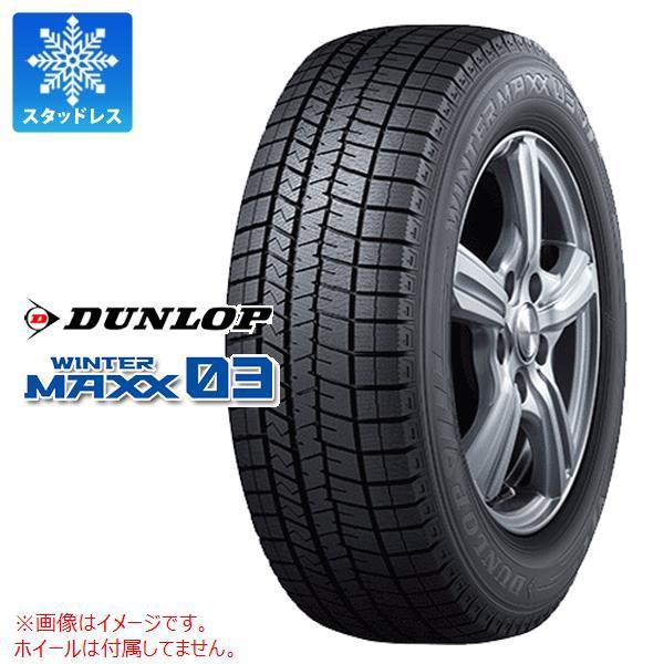 2本〜送料無料 スタッドレスタイヤ 165/60R15 77Q...