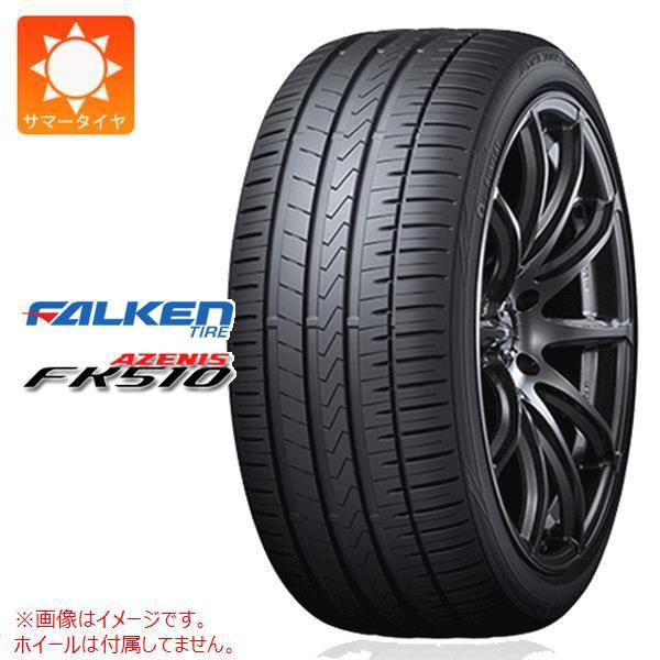 2本〜送料無料 235/40ZR18 (95Y) XL ファルケン ...
