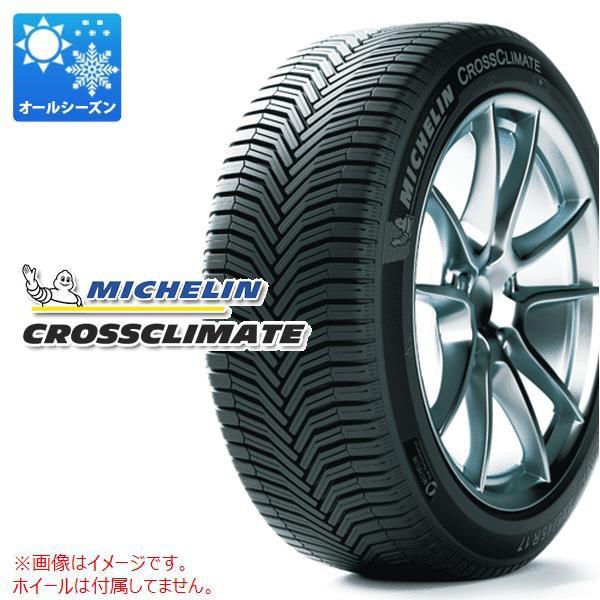 2本〜送料無料 205/60R16 96V XL ミシュラン クロ...