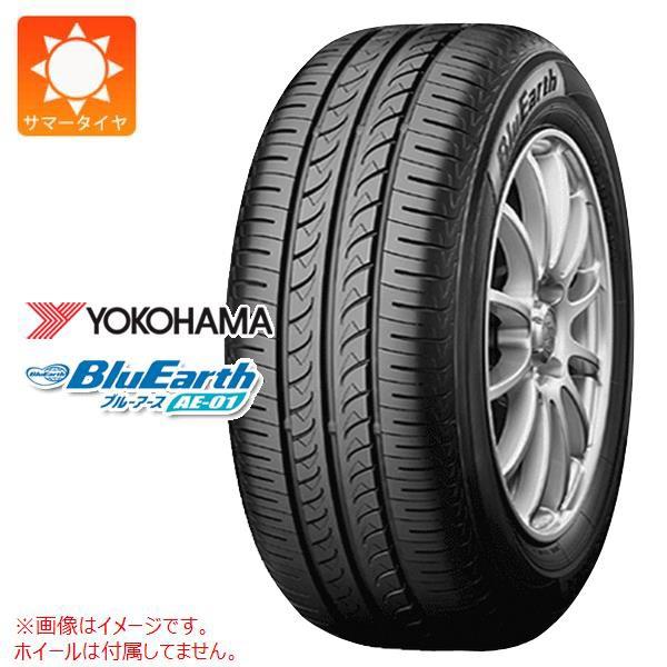 2本〜送料無料 165/55R14 72V ヨコハマ ブルーア...