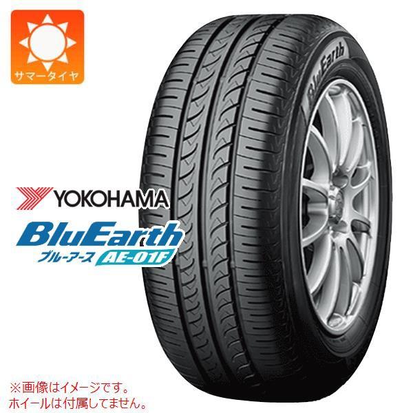 2本〜送料無料 サマータイヤ 185/55R16 83V ヨコ...