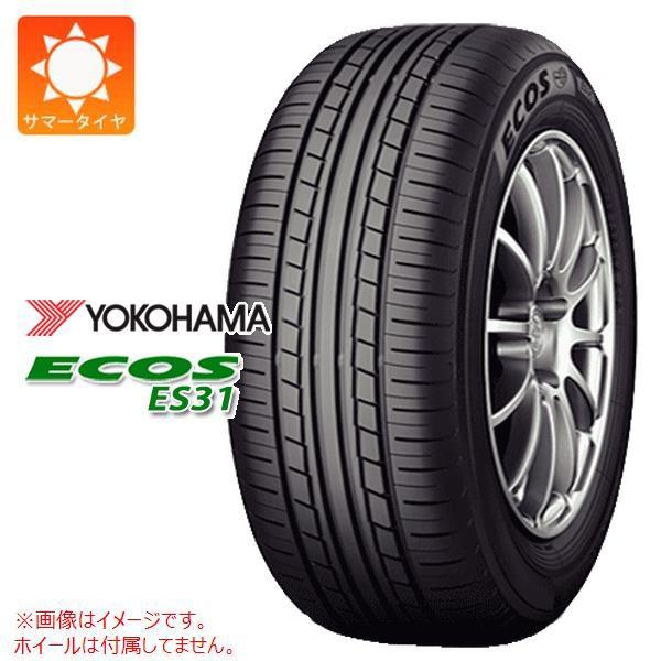 2本〜送料無料 サマータイヤ 165/55R15 75V ヨコ...
