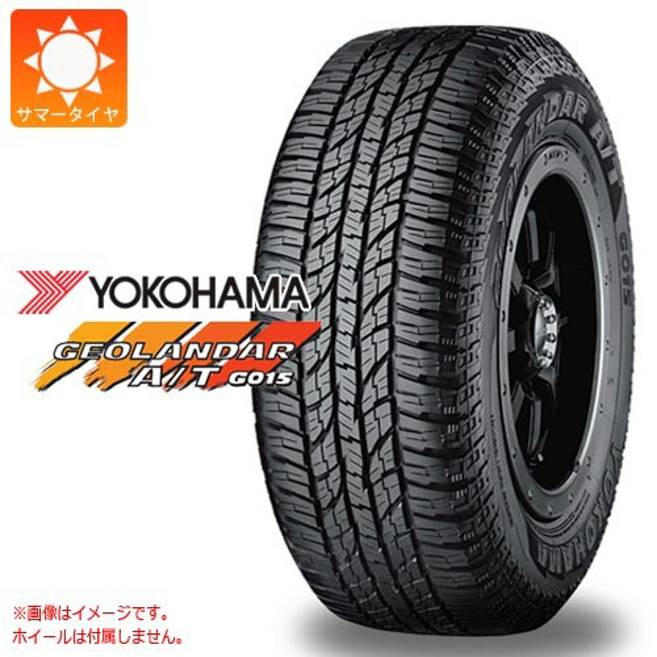 2本〜送料無料 205/80R16 104T XL ヨコハマ ジオ...