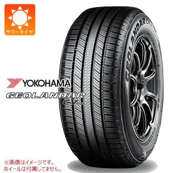 2本〜送料無料 サマータイヤ 235/60R16 100V ヨコ...