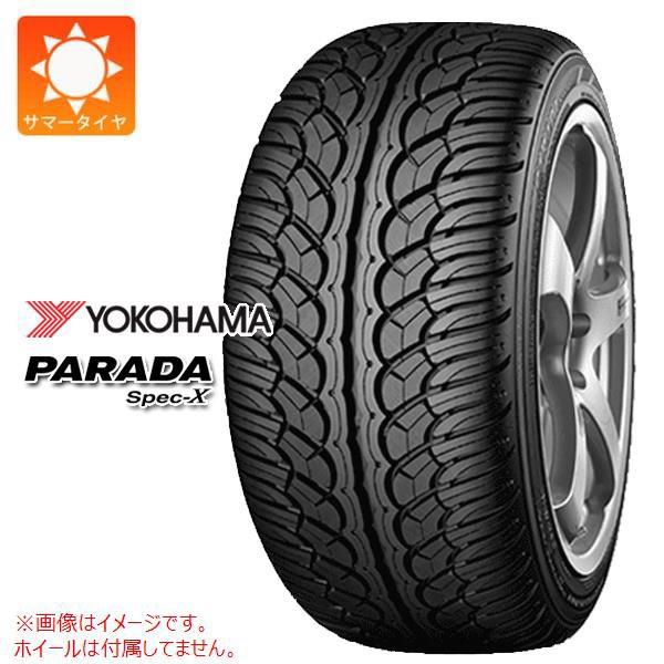 2本〜送料無料 245/45R20 99V ヨコハマ パラダ ス...