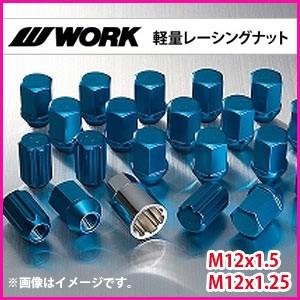 WORK RS軽量ジュラルミンロックナットセット 1台...