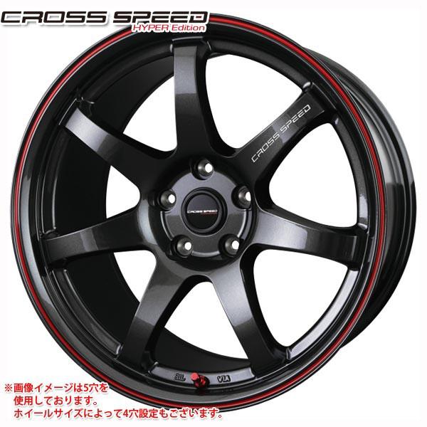 クロススピード ハイパーエディション CR7 8.5-19...