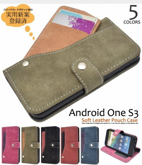 Android One S3 ケース 手帳型 カードスライド レ...