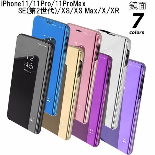 iPhoneSE(第二世代) 鏡面 ケース 耐衝撃 11 11Pro...