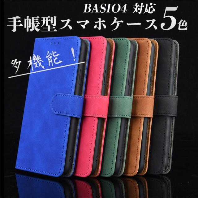 BASIO4 手帳型 ケース レザー スタンド機能 5色 ...