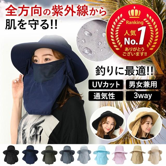 サファリハット 男女兼用 メンズ レディース UV 首ガード アドベンチャー アウトドア トレッキング 紫外線 撥水 帽子 日除けカバー フェ