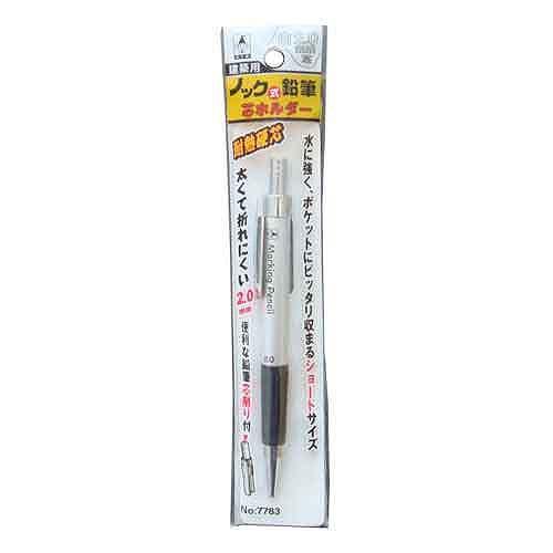 たくみ・ノック式鉛筆2.0白・NO.7783