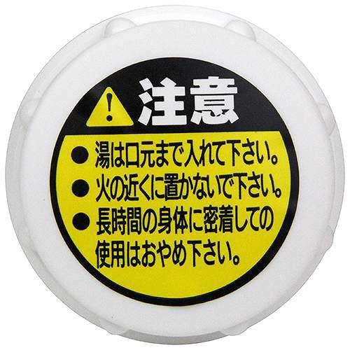 協越化学・湯たんぽキャップパッキンS・0