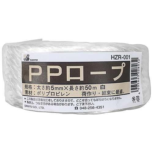 三友産業・PPロープ白・HZR−0015X50...