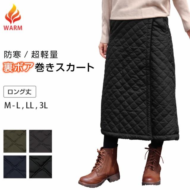 秋新作 裏ボア キルティング 巻きスカート ロング...