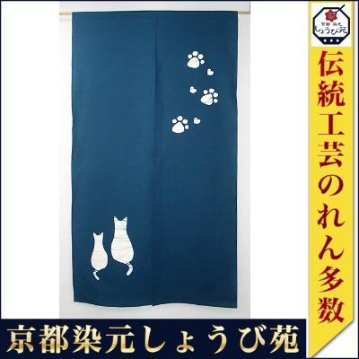 本ろうけつ染 2匹ネコのれん(手描き)丈150cm ...