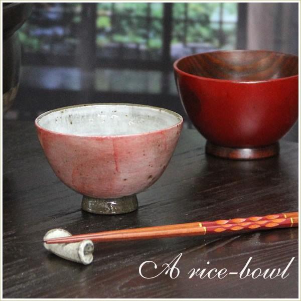 信楽焼 き茶碗 桃花飯碗 陶器ご飯茶碗 焼き物 茶...