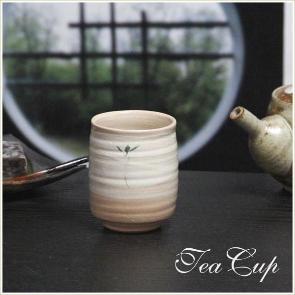 信楽焼 きゆのみ 花紋(緑)湯呑 土もの湯のみ茶碗 ...