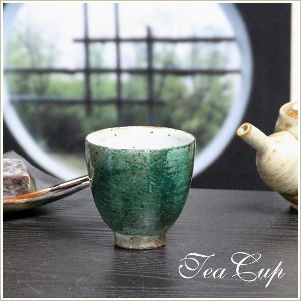 信楽焼 きゆのみ 松葉湯呑 土もの湯のみ茶碗 陶器...