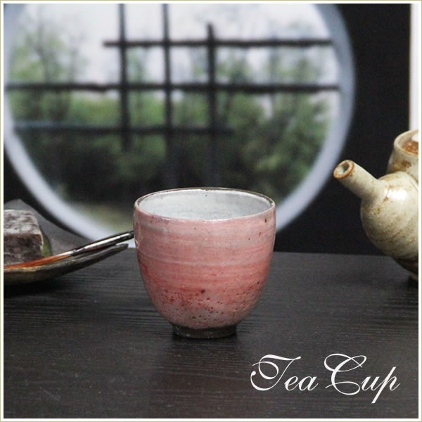信楽焼 きゆのみ 桃花湯呑 土もの湯のみ茶碗 陶器...