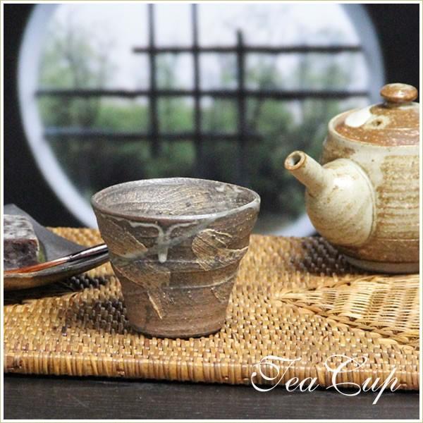 信楽焼 きゆのみ 巻雲湯呑 土もの湯のみ茶碗 陶器...