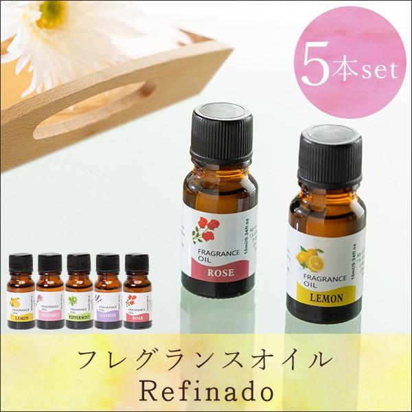 【ポイント消化】 エッセンシャルオイル アロマオ...