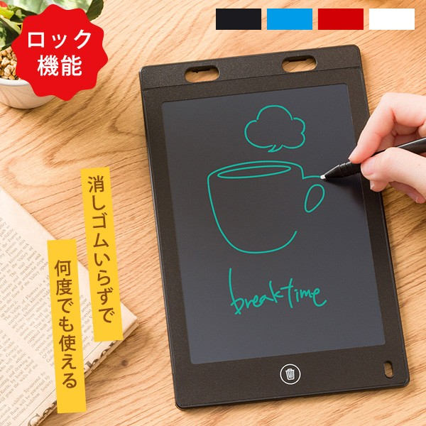【ポイント消化】 デジタルメモ帳 電子メモ帳 電...