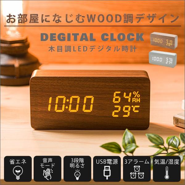 置き時計 置時計 目覚まし時計 アラームクロック ...