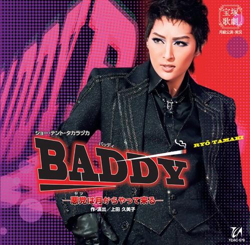 【CD】BADDY—悪党は月からやって来る—/月組宝塚...