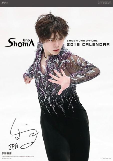 宇野昌磨 2019年カレンダー (S:0050)